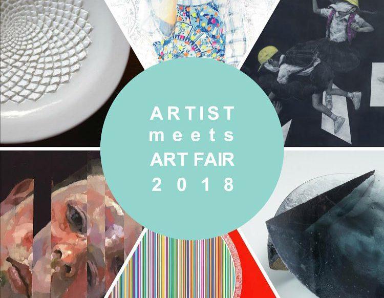 神戸アートマルシェアーティスト支援プロジェクト『Artist meets Art Fair 2018』