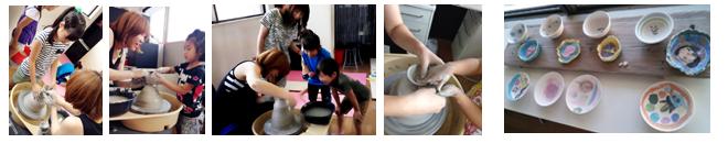 京都 子どもの陶芸体験