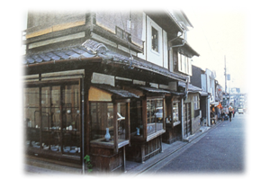 Kiyomizuyaki