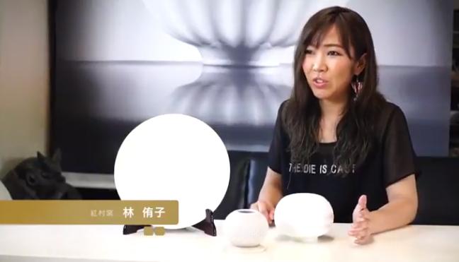 和華映像  林侑子