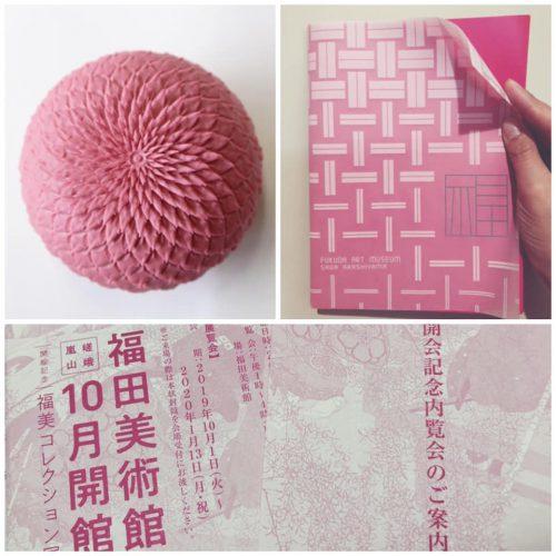 京都嵐山、福田美術館で紅村窯の作品が展示、販売