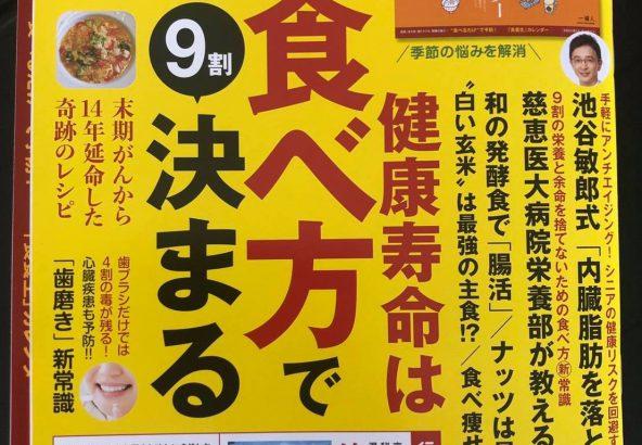 一個人、京都陶芸家、林侑子